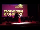 Творческий конкурс. Кравченко Анна-Мария