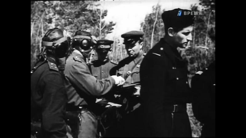 Летопись полувека. 1943