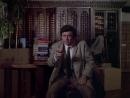 Коломбо 1 сезон 3 серия -Убийство по книге 1971Murder By The Book
