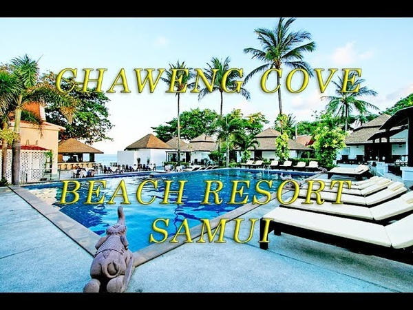 Chaweng Cove Beach Resort - Samui Thailand