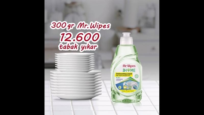 Mr.WIPES Жидкое средство для мытья посуды (300 мл).