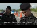 Сила желания - 5 серия (Viva, русские субтитры)