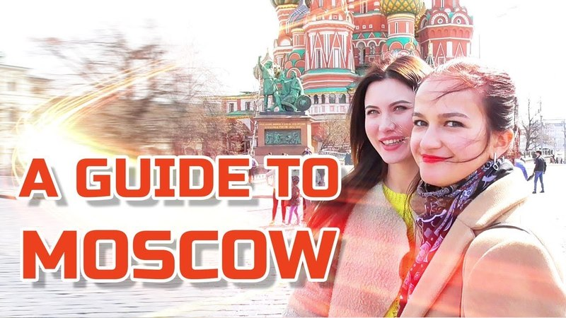 🗺️ Moscow - A Guide To! (2018) - Москва - (2018) - Обзор!