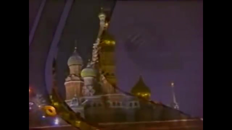 Заставка конца эфира (ТВ Центр, 09.06.1997-05.09.1999)