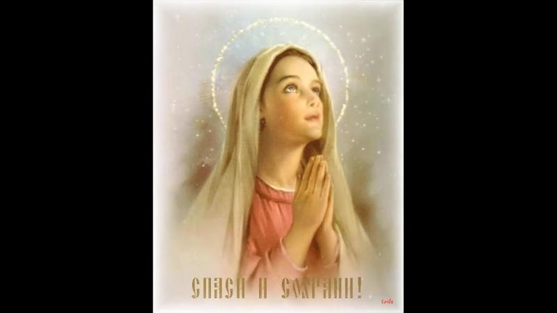 Образ присно Девы Марии