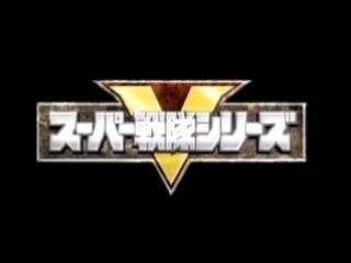 Super Sentai All 42nd Morph (Goranger - Lupinranger VS Patranger)
