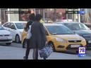 Автограф Выпуск №16 Реально ли устроиться нелегальным таксистом