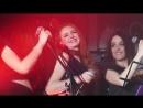 Daddy Mercury feat Lena Katina Wake Up Call, Лена Катина Сука-Любовь Михей кавер