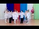 ОДАНТ «Алтын-Ай» «Сиртаки» и Башкирский танец «Тунерек эсенда»