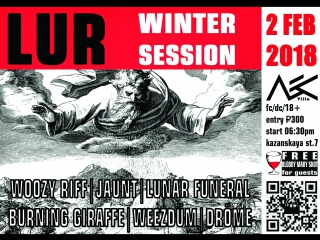 LUR PRESENTS FEBRUARY 2 WINTER SESSION