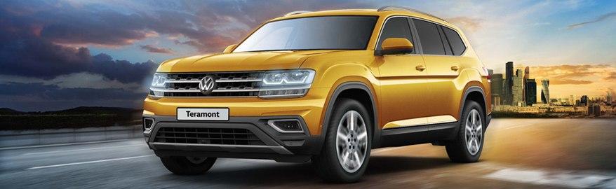 Стали известны цены на новый Volkswagen Teramont