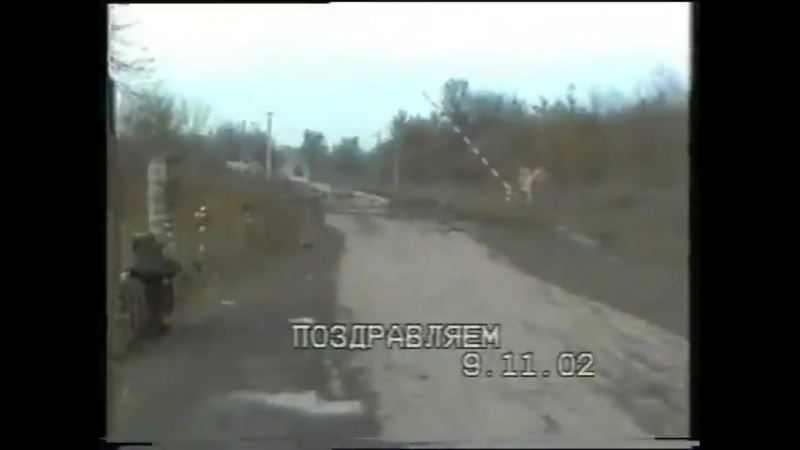 Чечня 2001- 2003 год.Военная Часть № 22735