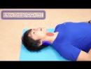 Кивок лёжа - упражнение для шеи