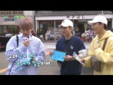 180531 Travel The World on EXO Ladder - CBXs Japan - EP.9