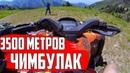 VLOG ПОТРАТИЛИ 20.000 на ПРОКАТ КВАДРОЦИКЛОВ | МЕДЕО ШЫМБУЛАК
