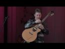 Виртуоз на гитаре
