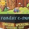 Детский лагерь Forest Camp, Форест Кэмп