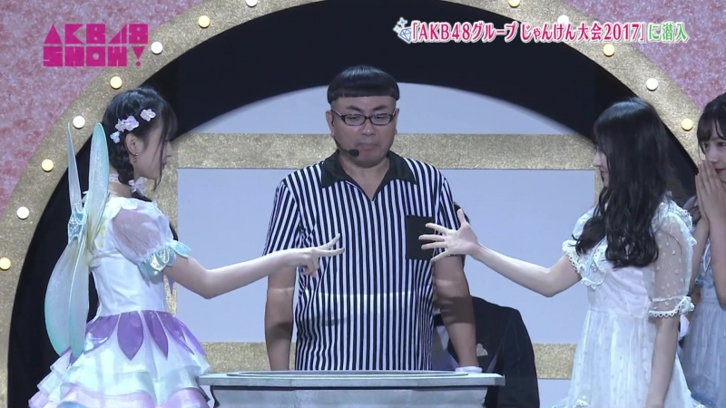 AKB48 Group Unit Janken Taikai Report @ 180210 AKB48 SHOW!