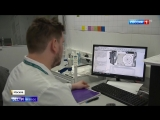 В России создали первый в мире биопринтер для печати органов