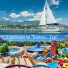 Кенеш-Тур туроператор: отдых и лечение в Крыму