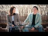 Rachael Yamagata - Something In The Rain (OST Part 1)