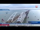 Миллион находок. Общественный совет по строительству Крымского моста обсудил вопросы сохранения культурного наследия Строительст