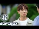 [Озвучка SOFTBOX] Странный отец 42 серия