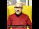 Главный судья чемпионатов Barista и Latter Art на Кофе Фест 2018