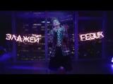 FEDUK Feduk &ampamp Allj - Розовое вино (Official Video)
