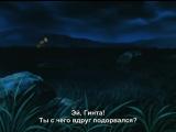 Инуяша / InuYasha - 66 серия (Субтитры)