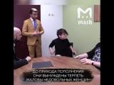Фонд секс-помощи одиноким женщинам в Москве пожаловался на нехватку кадров