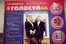 Мария Толмачева фото #10