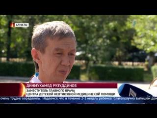 Мальчика, которого сбили на восточной объездной в Алматы и бросили в кустах, перевели в палату