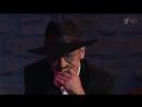 Шоу на Первом Дмитрий Колдун Король иШут  Ели мясо мужики Точь‑в‑точь Суперсезон Фрагмент от18 09 2016