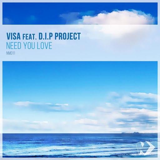 Visa альбом Need You Love
