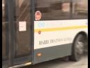В наступившем году на территории Московской области выросли тарифы на проезд в общественном транспорте