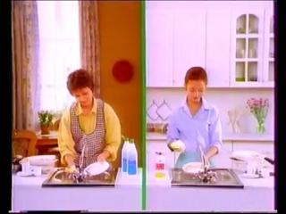 (staroetv.su) Реклама (РТР, осень 1998) Clean & Clear, Alpen Gold, Fairy, Calve, Довгань, Фестиваль, Тук