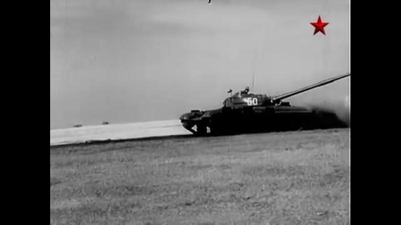 Сделано в СССР Основной танк Т 64