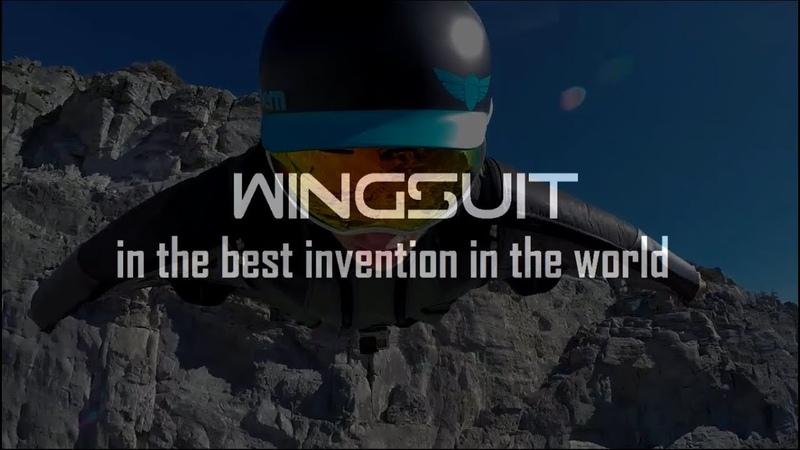 Skydive - Wingsuit | Прыжки с парашютом в вингсьюте
