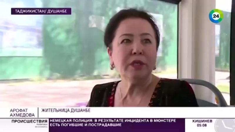В Душанбе общественный транспорт сделали удобнее - МИР 24.mp4