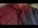 сетка -стрейч блестящая черно-красная
