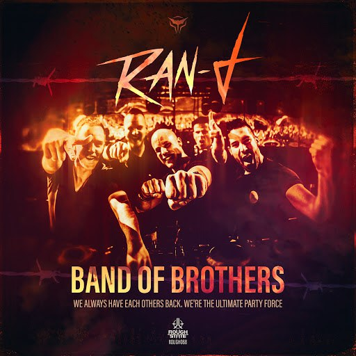 Ran-D альбом Band Of Brothers