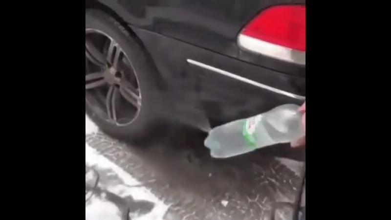 как помыть иашину