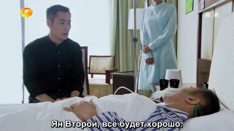 [C-Drama] Суперзвезда и нищий [2012] Другая блестящая жизнь - 24 серия [рус.саб]