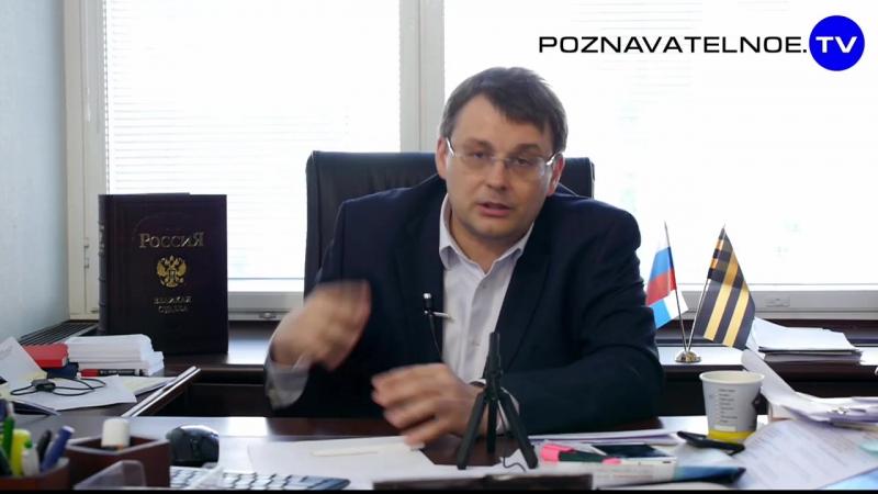 Евгений Федоров о ЦРУ и песнях Цоя