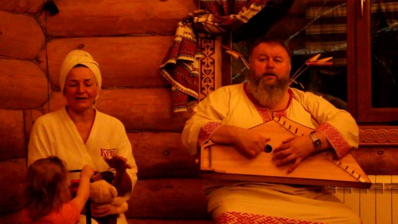 Несе Галя воду под гусли в Центре банной культуры Купало Фрида Кольб и Дмитрий Татаринцев