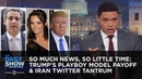 So Much News, So Little Time: Trump's Playboy Model Payoff Iran Twitter Tantrum | The Daily Show