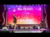 Нас 15 000 в Instagram!