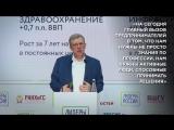 Лидеры России. Мастер-класс Алексея Кудрина 8.02.2018 (цитаты)
