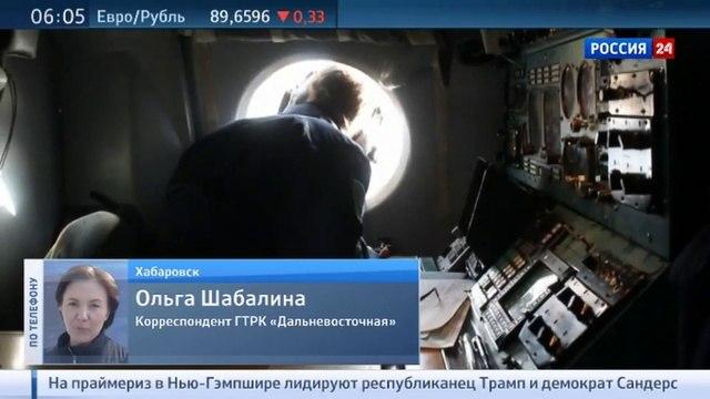 Новости на Россия 24 • Спасатели обнаружили еще один радиобуй с пропавших шхун в Охотском море